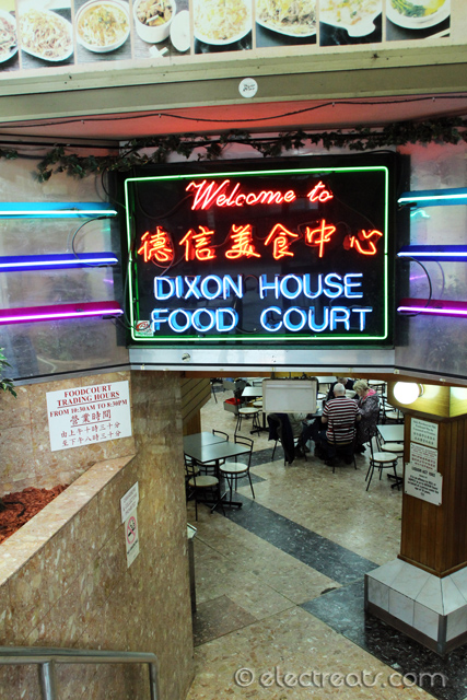 dixon-house-food-court-haymarket-chinatown-08
