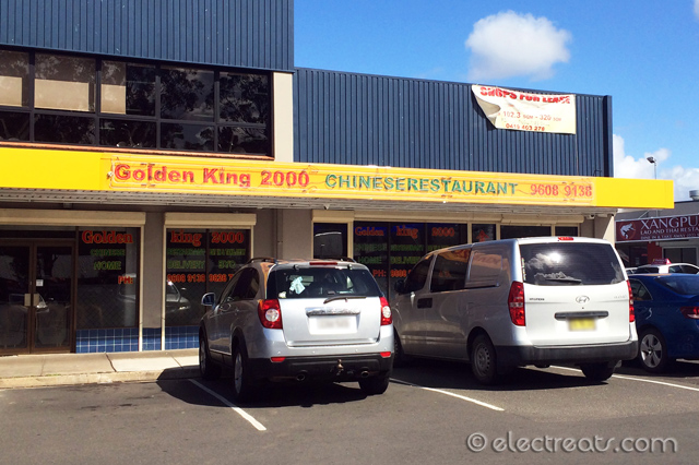 Golden King 2000  The name sounded very dodgy at first, just like they'd name a random Chinese restaurant, but one visit turned into another, and another. Now it's one of my favorite Chinese restaurants. It really caters to everyone with its Chinese and Chinese-Australian menus. There is something for everybody.