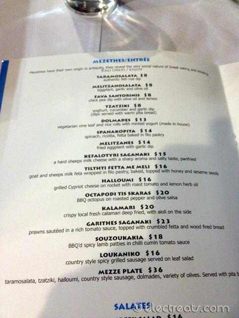 medusa-greek-taverna-cbd-sydney-10