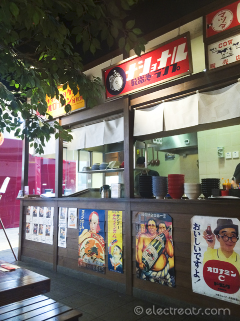 menya-sakura-ramen-lotte-shopping-avenue-jakarta-07