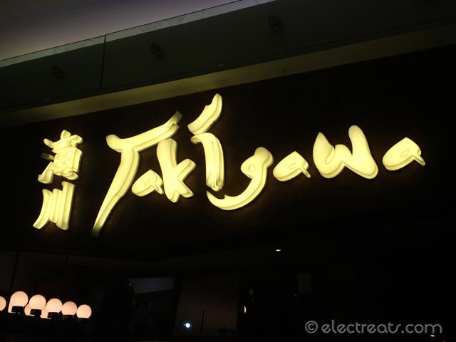 takigawa-senayan-city-jakarta-30