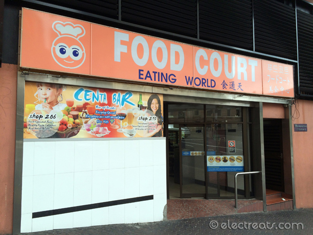 "Food Court - ""Eating World""  As you enter, walk to your right to find Gumshara Ramen."