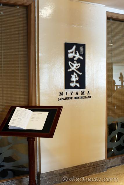 miyama-japanese-restaurant-hotel-borobudur-jakarta-23